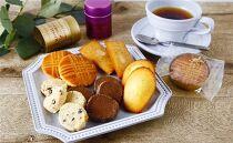 パティスリートゥーストゥース 焼き菓子と紅茶のセット11個入