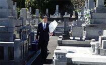 神戸市限定お墓参り代行サービス(1回) 仏花・写真入り報告書