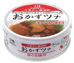 気仙沼産びんながまぐろ使用おかずツナ(うまダレ醤油味)70g×24缶