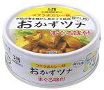 気仙沼産 びんながまぐろ使用 おかずツナ(コクうまカレー味)70g×24缶