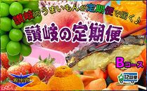 坂出産のフルーツとさぬきの特産品の定期便12回【Bコース】