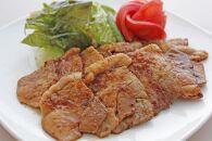 漢方和牛・漢方三元豚バラエティーセット