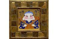 岡本肇絵画『福助さん‐粘り強さが福を呼ぶ』縁起物シリーズ
