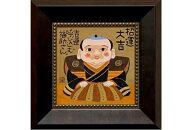 岡本肇絵画『福助さん‐招運大吉』縁起物シリーズ