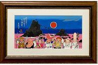 岡本肇絵画『七福神‐夫婦岩』縁起物シリーズ