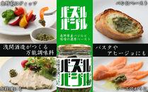 バズルバジル~長野原産バジルと味噌の濃厚ぺースト~