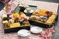 【数量限定】山賊鍋(からあげ,高菜付き)と和洋折衷おせちセット
