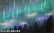 スプレーアート原画/「心に刻む奇跡の景色」
