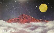 スプレーアート原画/「満月と赤い山」