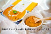 SUCOYACAPuree3箱セット【横須賀産ニンジン】