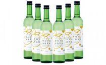 OK025 yuzusake(ゆず酒)500ml×6本
