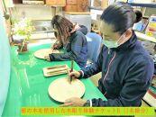 DX06【平日限定】栃の木を使用した木彫り体験チケットB(1名様分)