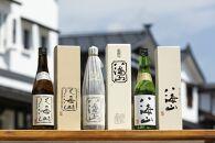 「八海山」大吟醸・新大吟醸・純米大吟醸四合瓶詰合せ