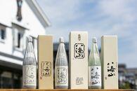 「八海山」大吟醸・新大吟醸・純米大吟醸一升瓶詰合せ