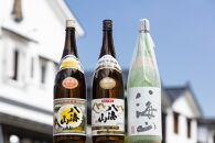 「八海山」3種詰合せBセット1800ml(清酒、特別本醸造、純米大吟醸)