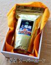 七福塩 (スーパームーンの塩)