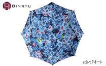 【クオーレ】晴雨兼用雨傘tinティン