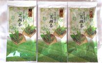 周南市特産 茶葉の甘味引き立つ高瀬茶セット