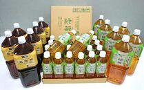 【定期便】トライアルのお茶満載セット(緑茶2L×6本・烏龍茶2L×6本・緑茶500ml×24本)を2か月に1回、合計3回お届け