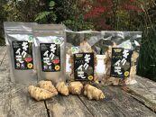健康食品 キクイモ(美馬市産)粉末100g×2袋・チップス50g×2袋セット
