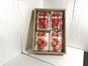いちご「桃薫きらぴ香」食べ比べセット計4パック
