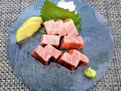 魚と肉のコラボセット(本マグロ中トロ100g、りゅうきゅう5人前、豊後牛モモしゃぶしゃぶ3人前600g)