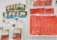 贅沢三昧 魚と肉のコラボセット(豊後本マグロ中トロ100g×4、りゅうきゅう真鯛・マグロ各5人前、豊後牛食べくらべセット3品1,050g)