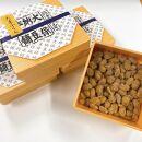 「たまふくら4パック」サン食品工業