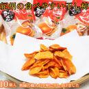 紀州かつらぎ山の食べやすい干し柿25g×10個【化粧箱入】