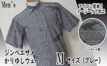 ジンベイザメ/半袖/ボタンダウン/グレイM