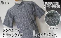 ジンベイザメ/半袖/ボタンダウン/グレイL