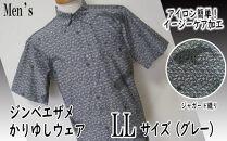 ジンベイザメ/半袖/ボタンダウン/グレイLL