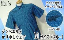 ジンベイザメ/半袖/ボタンダウン/ブルーM