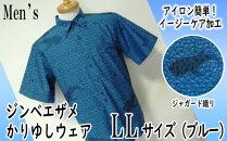 ジンベイザメ/半袖/ボタンダウン/ブルーLL