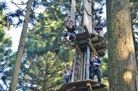 森の空中散歩!フォレストアドベンチャー・糸島 体験チケット(アドベンチャーコース)