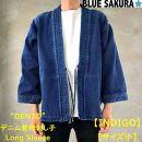 "CK50【小サイズ】""DENTO""KIMONOSASHIKO""LongSleeve""【INDIGO】"