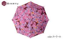 【スーリール】晴雨兼用雨傘tinティン