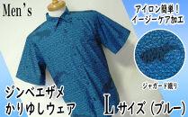 ジンベイザメ/半袖/ボタンダウン/ブルーL