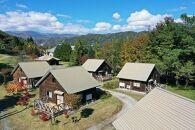 焼石岳温泉ひめかゆ3泊4日分ワーケーション・リモートワーク・テレワークのためのコテージ宿泊滞在プラン