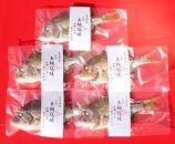 天然真鯛の塩焼き 5尾 ~お祝い・お食い初め等におすすめ~