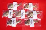 天然真鯛の塩焼き 7尾 ~お祝い・お食い初め等におすすめ~
