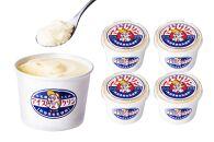 yuwa牛乳屋さんのアイスクリン 4個セット