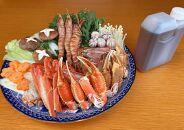 ずわい蟹・海老寄せ鍋セット(自家製だし付)