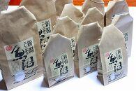 南魚沼産コシヒカリ玄米30Kg(有機肥料栽培、農薬不使用米)