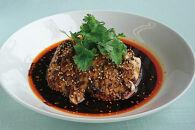 世界の地方料理四川冷菜三種食べ比べセット冷凍