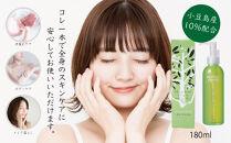 化粧用オリーブオイル(小豆島産10%配合)180ml