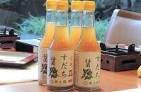 【錦水館】すだち醤油 4本セット