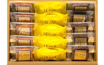 ル・パン神戸北野 コフレカセットD(瀬戸内レモンケーキ、パウンドケーキ2種)