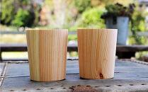 木のロックカップ 2つSet