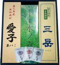 焼酎4号瓶・紅茶セット 愛子・水ノ森・三岳